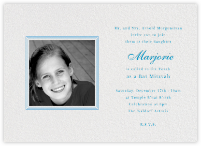 Square Frame - Horizontal (Blue)  - Paperless Post - Bar and Bat Mitzvah Invitations