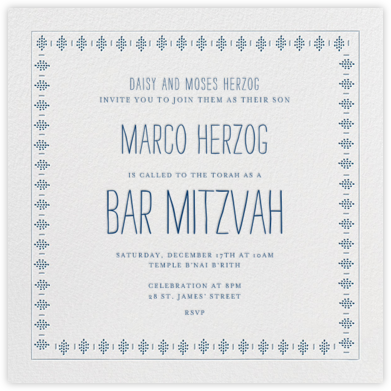 Sunburned Again - Blue Bar Mitzvah - Mr. Boddington's Studio - Religious invitations