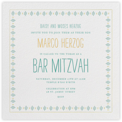 Sunburned Again - Greens Bar Mitzvah - Mr. Boddington's Studio - Bat and Bar Mitzvah Invitations