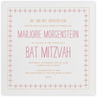 Sunburned Again - Pinks Bat Mitzvah - Mr. Boddington's Studio - Bat and Bar Mitzvah Invitations