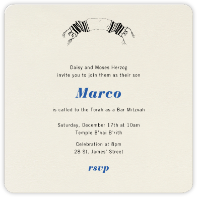 Cream Square Rounded - Paperless Post - Bat and Bar Mitzvah Invitations