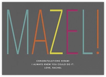 Mazel! - Paperless Post - Online Greeting Cards