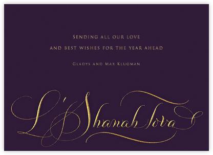 Shanah Tova - Plum - Bernard Maisner - Rosh Hashanah Cards
