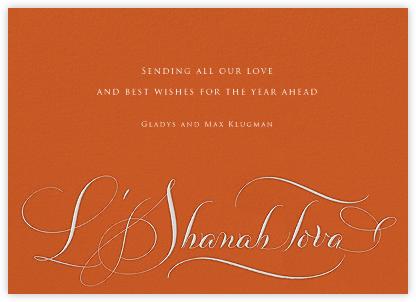Shanah Tova - Pumpkin - Bernard Maisner - Rosh Hashanah Cards