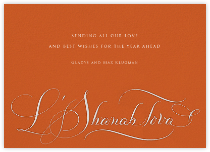 Shanah Tova - Pumpkin - Bernard Maisner -