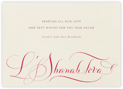 Shanah Tova - Cream | horizontal