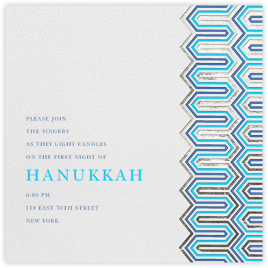Bargello Square- Silver Blue - Jonathan Adler - Hanukkah Invitations