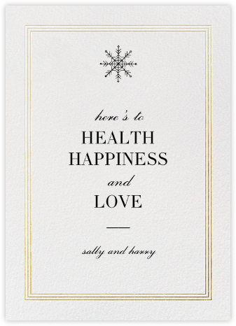 Triple Interior Border (Tall) - Gold - Paperless Post - Business holiday cards