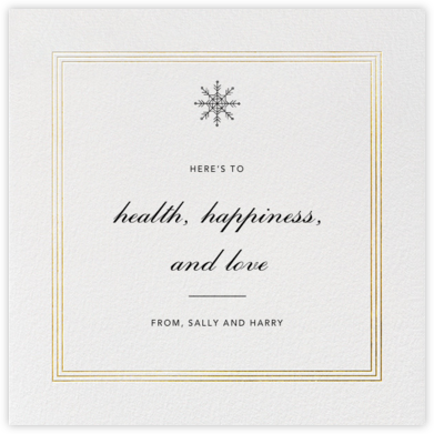Triple Interior Border (Square) - Gold - Paperless Post - Holiday Cards