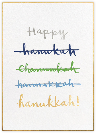 Beauty & Light - kate spade new york - Hanukkah Cards