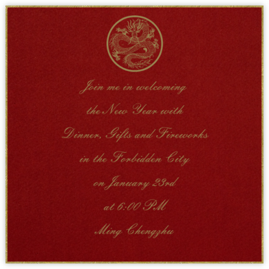 Gold Edge Square (Cardinal) - Paperless Post - Lunar New Year Invitations