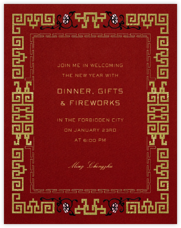 Pavilion Border - Paperless Post - Lunar New Year invitations