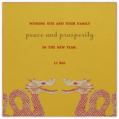 Double Dragon - Paperless Post - Lunar New Year cards
