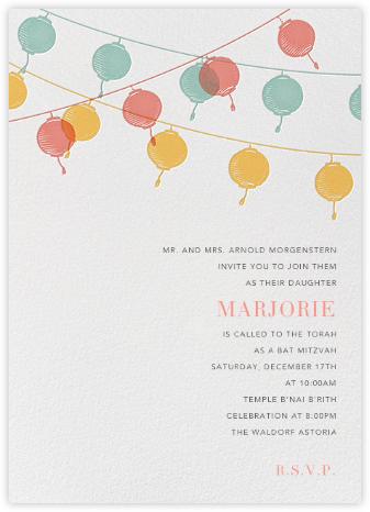 Lanterns - Yellow - Paperless Post - Bat and Bar Mitzvah Invitations