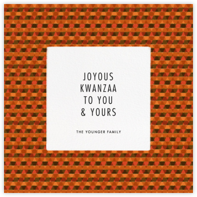 Asoke Loom - Paperless Post - Kwanzaa Cards