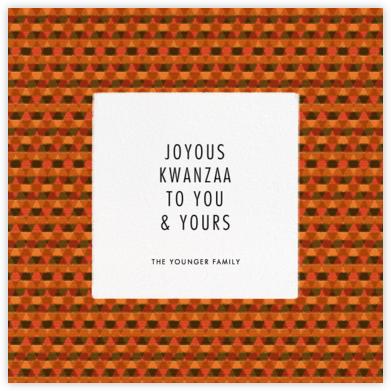 Asoke Loom - Paperless Post - Kwanzaa