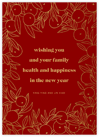 Mandarin Orchard - Paperless Post - Lunar New Year cards