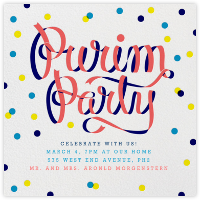 Purim Party | square