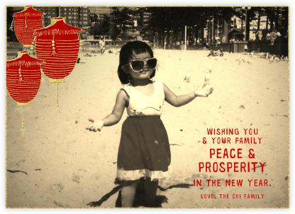 Red Lanterns Photo - Horizontal - Paperless Post - Lunar New Year Cards