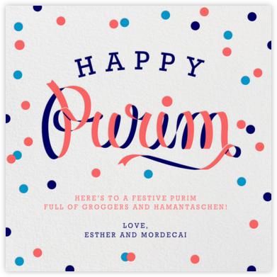 Purim Ribbon - Paperless Post - Purim Cards