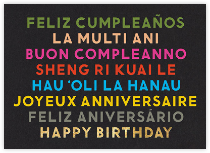 Birthday Languages - Black - The Indigo Bunting - Online Cards