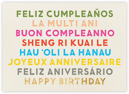 Birthday Languages - Cream - The Indigo Bunting - Online greeting cards