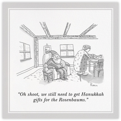 Hanukkah Gifts - The New Yorker - Hanukkah cards