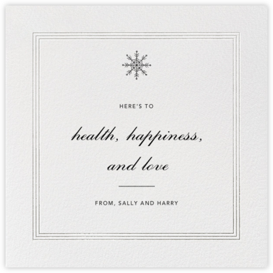 Triple Interior Border (Square) - Silver - Paperless Post - Business holiday cards