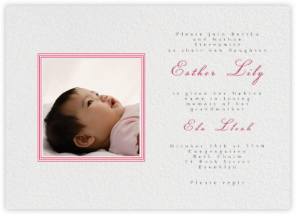 Square Frame (Horizontal) - Red - Paperless Post - Bris and baby naming invitations