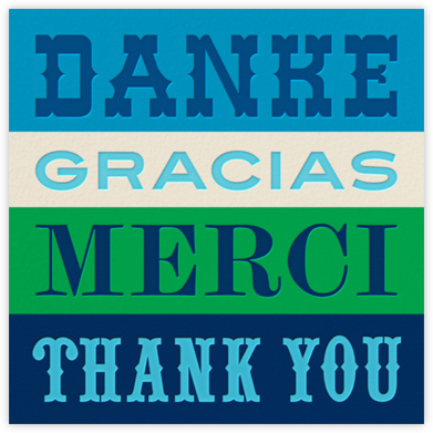 Danke - Blue - Jonathan Adler - Online Thank You Cards