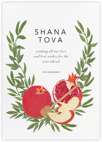 Slice of Life (Greeting) - Paperless Post - Rosh Hashanah Cards