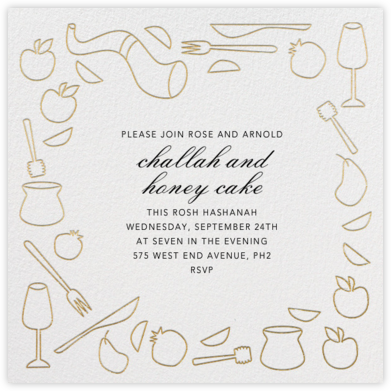 Nosh Hashana (Invitation) - Paperless Post - Invitations