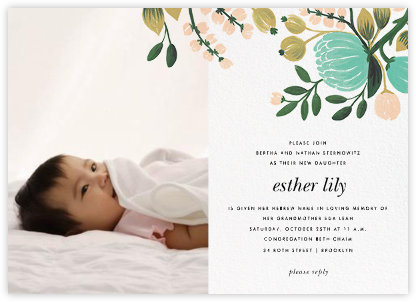 Bris And Baby Naming Invitations  Online At Paperless Post