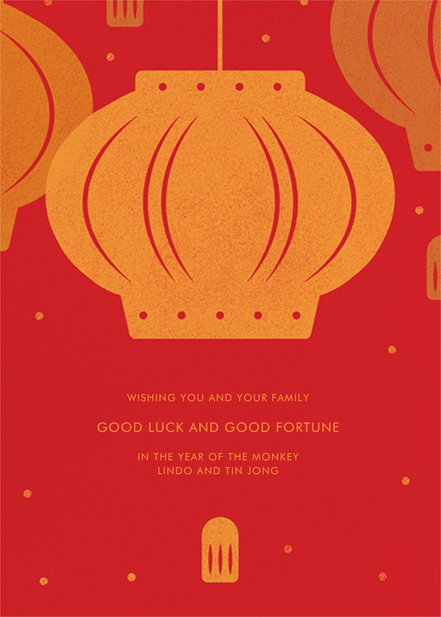 Lunar New Year cards online at Paperless Post