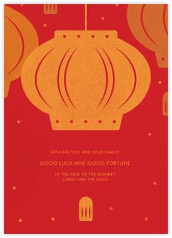 Lunar new year cards online at paperless post paper lantern greeting m4hsunfo