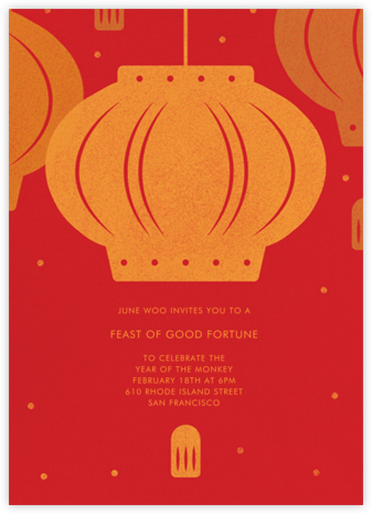 Paper Lantern (Invitation) - Paperless Post - Lunar New Year invitations