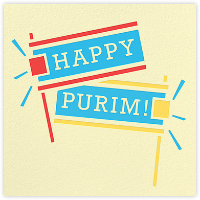 Get Out the Groggers (Greeting) - Paperless Post - Purim Cards