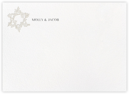 Nitzan II (Stationery) - White | null