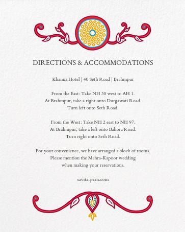 Dvaar (Invitation) - White - Paperless Post - All - insert front