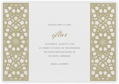 Moroccan Doors - Gold - Bernard Maisner - Ramadan and Eid invitations
