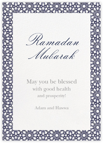 Rabat - Midnight - Paperless Post - Ramadan and Eid invitations