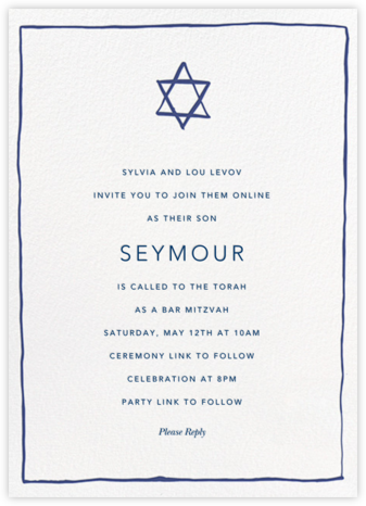 Magen Emblem - Dark Blue - Linda and Harriett - Bar and Bat Mitzvah Invitations