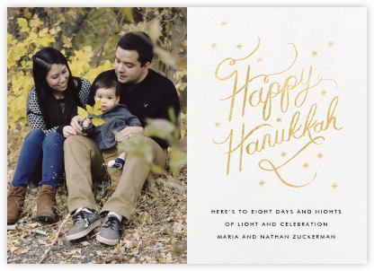 Starlit Hanukkah (Photo) - White - Rifle Paper Co. - Hanukkah photo cards