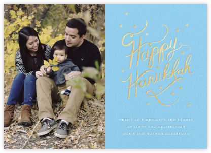 Starlit Hanukkah (Photo) - Blue - Rifle Paper Co. - Hanukkah Cards