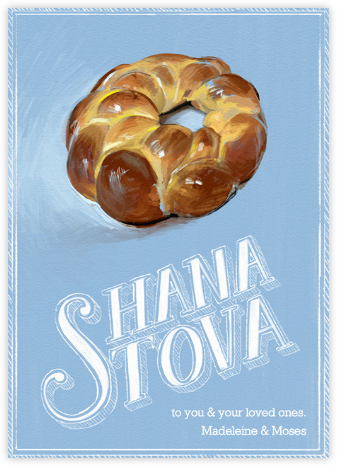 Challah - Paperless Post - Rosh Hashanah cards