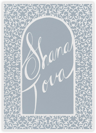 Cut Paper Rosh Hashanah - Paperless Post - Rosh Hashanah Cards