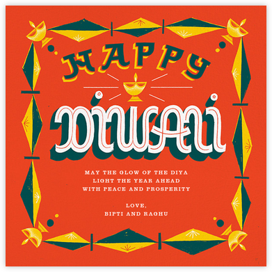 Diwali Lights (Greeting) - Paperless Post - Diwali Cards