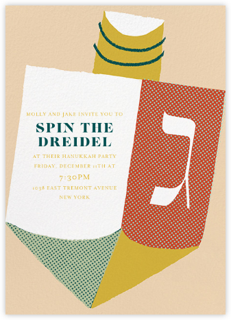 Take a Spin - Paperless Post - Hanukkah Invitations