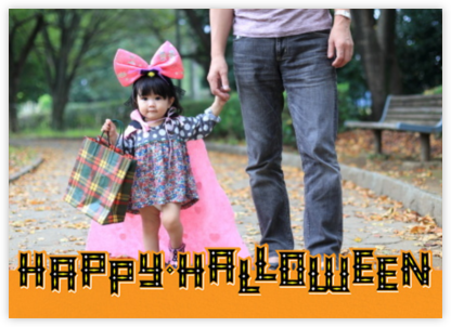 Happy Halloween - Photo - Paperless Post -