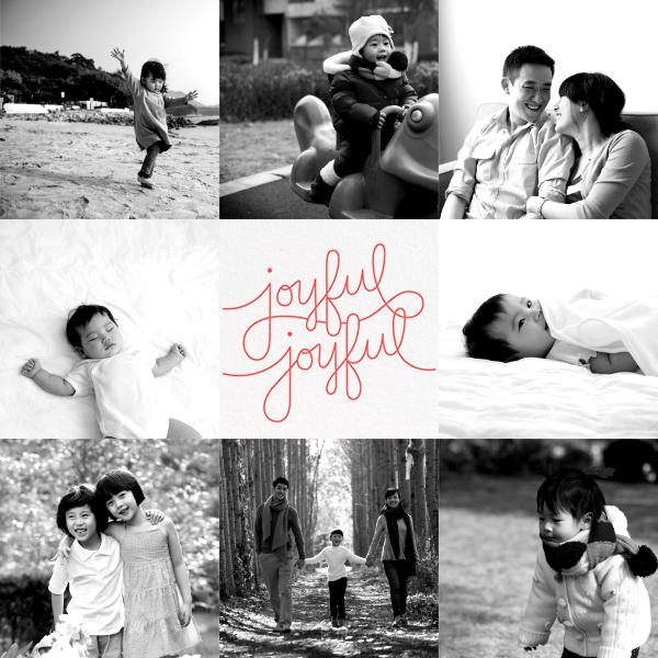Happy Happy Joy Joy - Coral - Paperless Post - Holiday cards